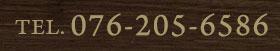 ネオモーダ石川の電話番号